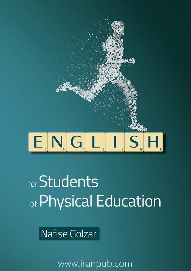 چاپ کتاب دانشگاهی انگلیسی - تربیت بدنی