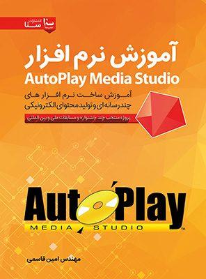 autoplay-webf
