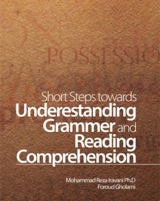 short steps towards underestanding grammer and reading comprehension