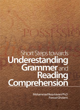 short steps towards underestanding grammer and reading comprehension