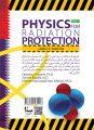 فیزیک حفاظت در برابر (تابش (جلد اول....